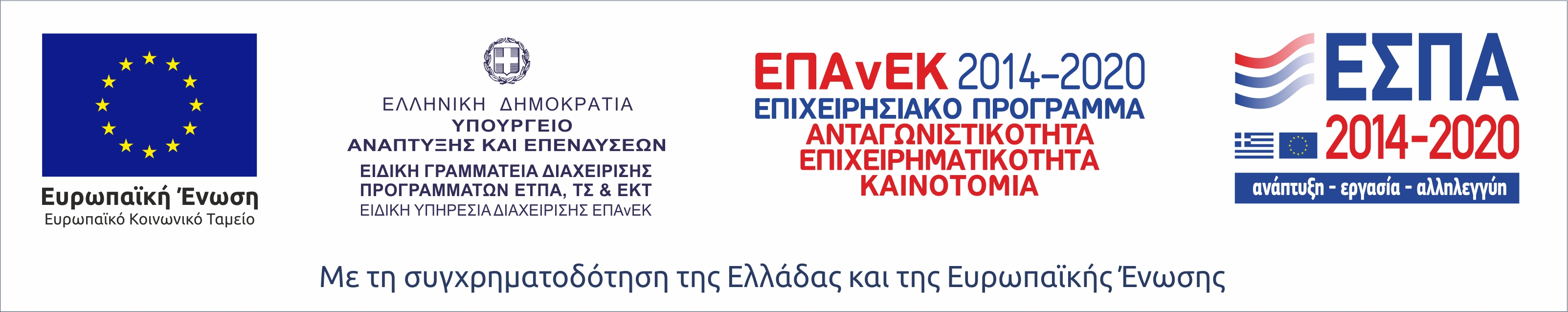Ypourgeio-ependyseis3ΕΚΤ ΑΠΟ 29-10 ΚΑΙ ΜΕΤΑ