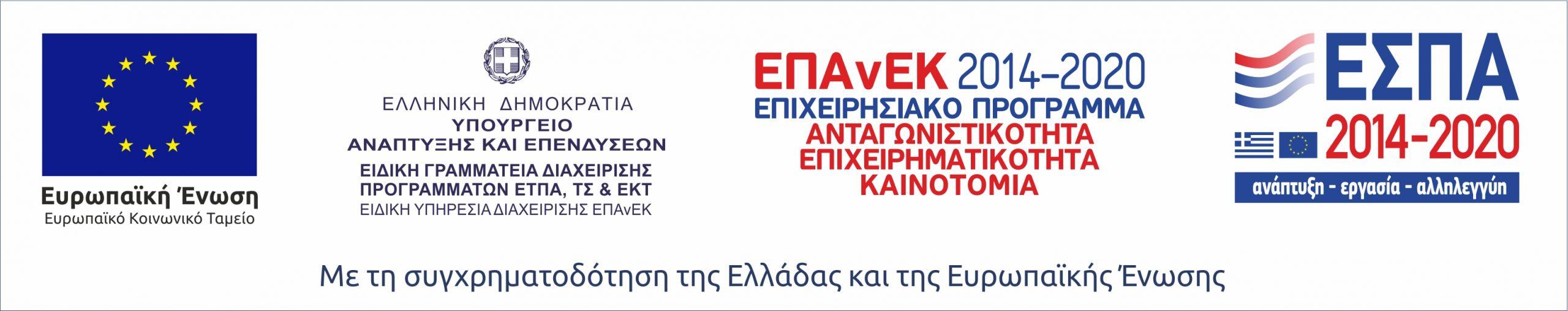 Ypourgeio-ependyseis3ΕΚΤ